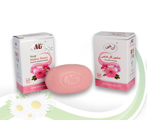 khatmi2