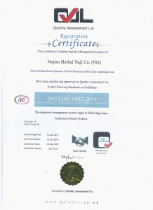 iso100002